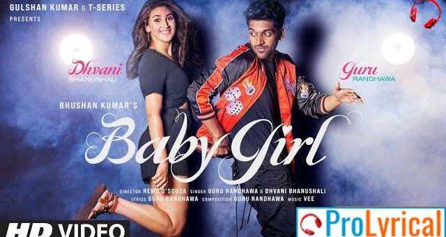 Baby Girl Lyrics in English