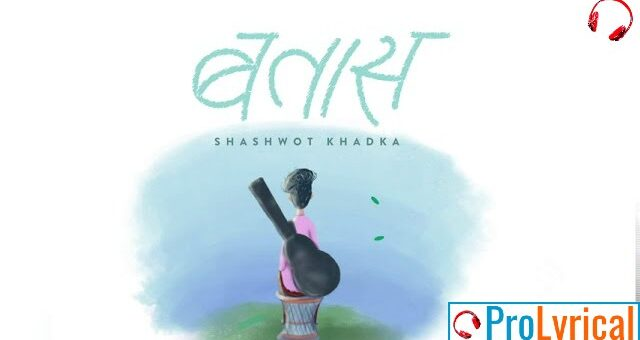 Batash Lyrics - Shashwot Khadka