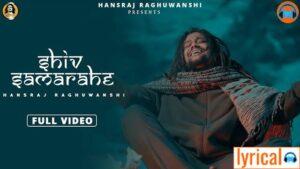 Shiv Sama Rahe Lyrics – Hansraj Raghuwanshi   Suman Thakur