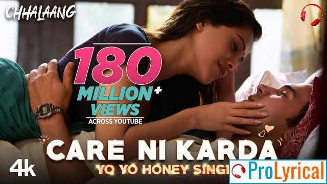 Teri Har Baat Ko Main Serious Lyrics - Yo Yo Honey Singh