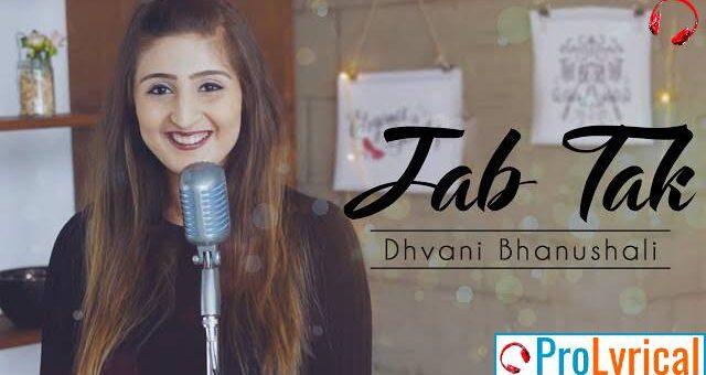 Jab Tak Lyrics - Dhvani Bhanushali   Cover Song