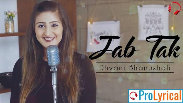 Jab Tak Lyrics - Dhvani Bhanushali | Cover Song