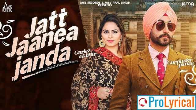 Jatt Jaanea Janda Lyrics - Gurlez Akhtar   Gurpinder Panag