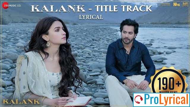 Me Tera Me Tera Lyrics - Arijit Singh