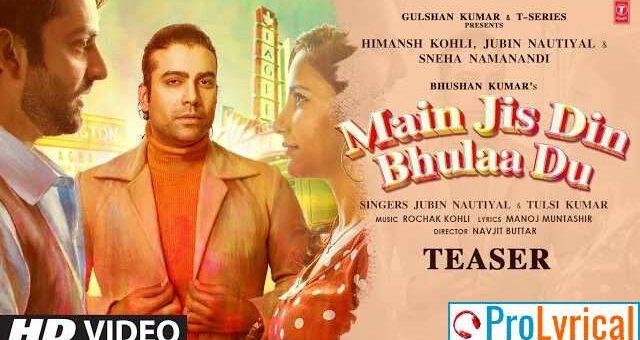 Main Jis Din Bhulaa Du Lyrics - Jubin Nautiyal & Tulsi Kumar