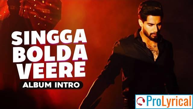 Singga Bolda Veere Lyrics - Singga