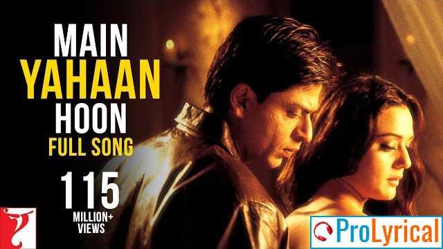 Janam Dekh Lo Lyrics - Veer Zara