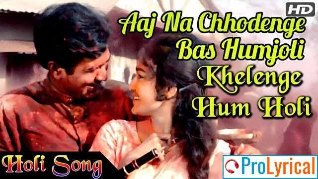 Aaj Naa Chodenge Lyrics in English & Hindi - Kishore Kumar