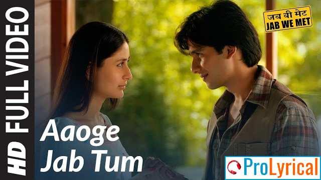 Aaoge jab Tum Saajna Lyrics - Jab We Met