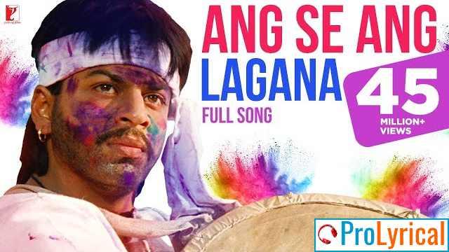 Ang Se Ang Lagana Lyrics in English & Hindi - Darr