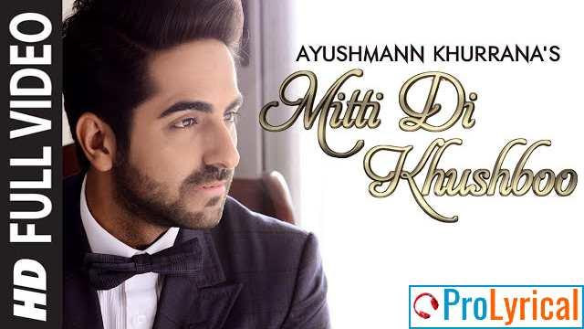 Baitha Kinni Door Main Lyrics - Ayushman Khurana