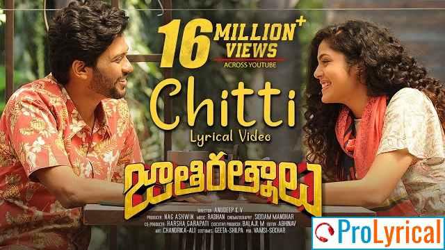 Chitti Nee Navvante Song Lyrics - Ram Miriyala