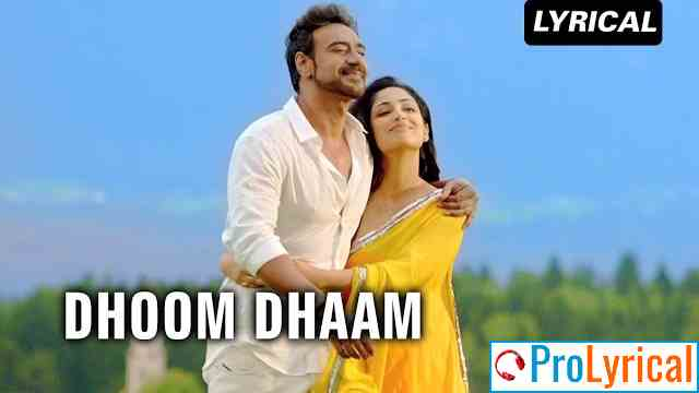 Bas Teri Bas Teri Dhoom Lyrics - Action Jackson