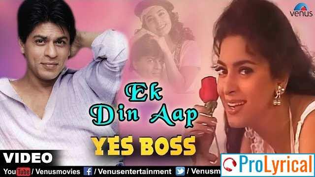 Ek Din Aap Yun Humko Mil Jayenge Lyrics - Yes Boss