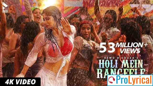 Holi Mein Rangeele Lyrics in English & Hindi