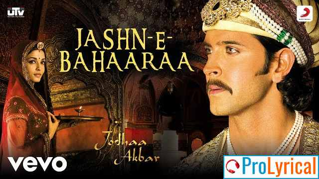 Kaise Kahe Kya Hai Sitam Lyrics - Javed Ali