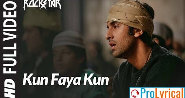 Jab Kahin Pe Kuch Nahi Tha Lyrics - Rockstar