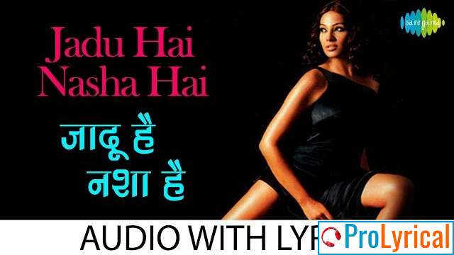 Dekhti Hai Jis Tarah Se Lyrics - Shreya Ghoshal