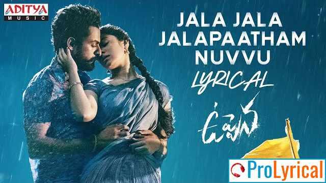 Jala Jala Jala Patam Nuvvu Lyrics - Shreya Ghoshal