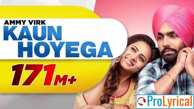 Jo Tera Hoyega Jaroor Aayega Song Lyrics - B Praak