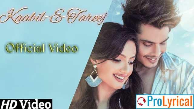 Kaabil E Tareef Lyrics - Gurnazar Chattha & Lekka