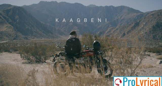 Kaagbeni Lyrics - Arthur Gunn