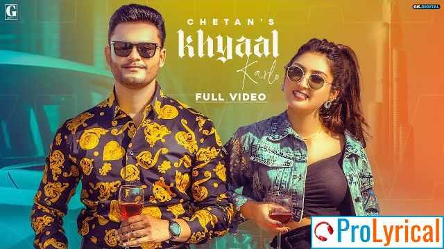 Khyaal Karlo Lyrics - Chetan | Isha Sharma