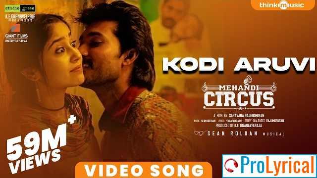 Kodi Aruvi Kottuthe Song Lyrics in English & Tamil