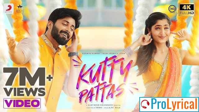Kutty Pattas Lyrics in English & Tamil - Santhosh Dhavanidhi