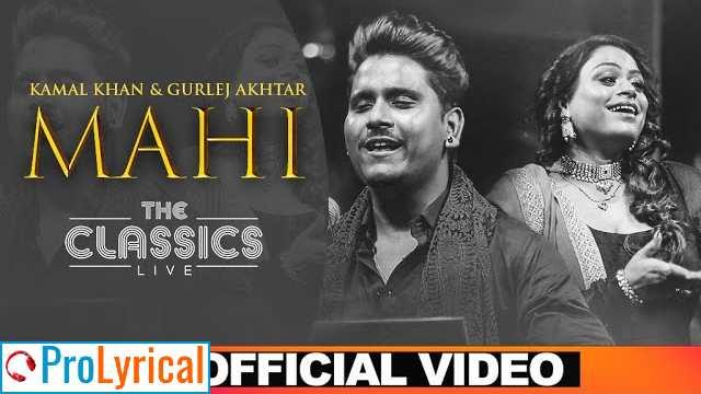 Mahi Lyrics - Kamal Khan & Gurlez Akhtar