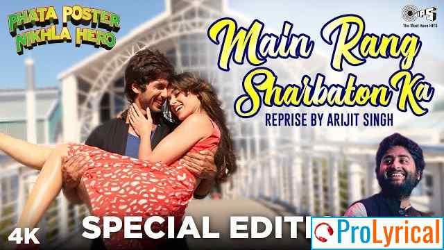 Main Rang Sharbaton Ka Reprise Lyrics