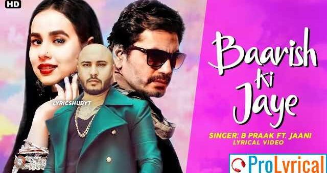 Mera Yaar Has Raha Hai Baarish Ki Jaaye Lyrics - B Praak