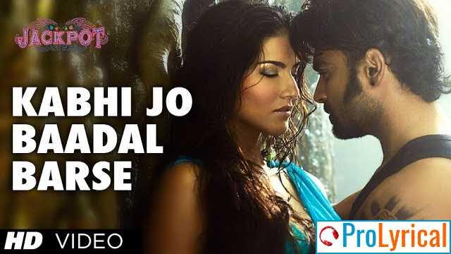 Pehle Kabhi Na Tune Mujhe Gham Diya Lyrics - Jackpot