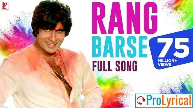 Rang Barse Bheege Chunar Wali Lyrics - Amitabh Bachchan