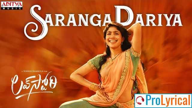 Saranga Dariya Song Lyrics - Love Story