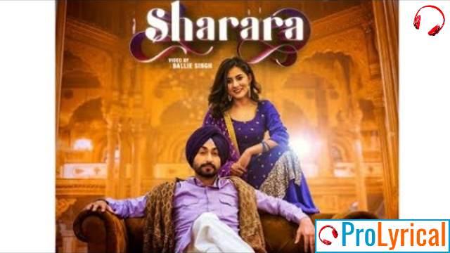 Sharara Lyrics - Gurpinder Panag & Sudesh Kumari