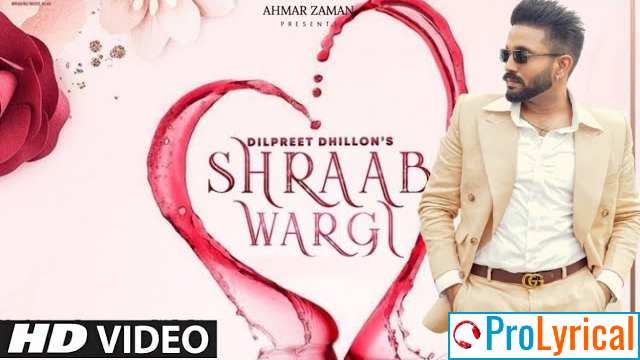 Shraab Wargi Lyrics - Dilpreet Dhillon & Gurlez Akhtar
