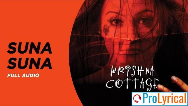 Suna Suna Lamha Lamha Lyrics - Shreya Ghoshal