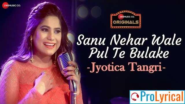 Tenu Vekh Vekh Pyar Kardi Lyrics - Jyotica Tangri