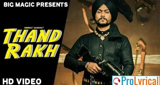 Thand Rakh Lyrics - Himmat Sandhu
