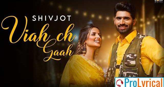 Viah Ch Gaah Lyrics - Shivjot   Gurlez Akhtar
