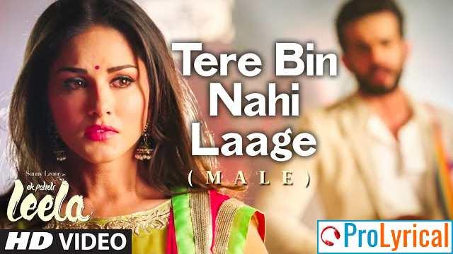 Ye Raatein Ab Nahi Dhadakti Lyrics - Uzair Jaswal