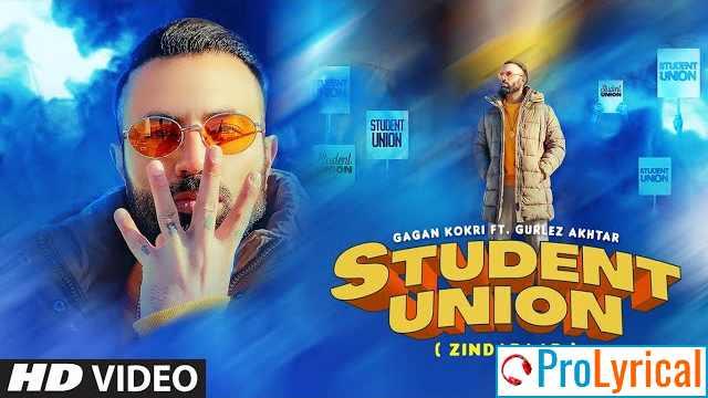 Student Union (Zindabaad) Lyrics - Gagan Kokri & Gurlez Akhtar