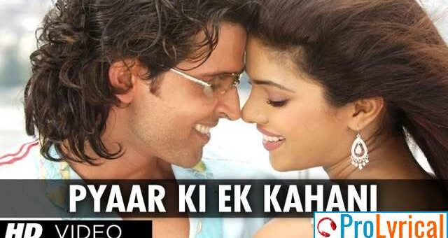 Aao Sunao Pyar Ki Ek Kahani Lyrics - Krrish | Shreya Ghoshal
