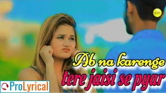 Ab Na Karenge Tere Jaisi Se Pyar Lyrics - Vipin Foji