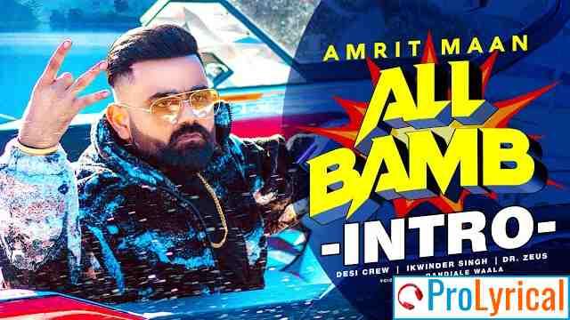 All Bamb Lyrics - Amrit Maan & Neeru Bajwa | All Bamb