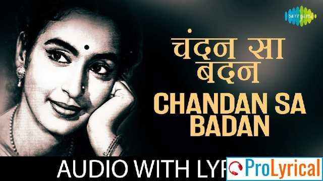 Chandan Sa Badan Lyrics - Saraswatichandra