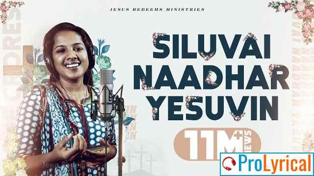 Siluvai Naadhar Yesuvin Lyrics In English