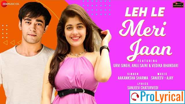 Tere Inkaar Se Darti Hu Lyrics - Aakanksha Sharma
