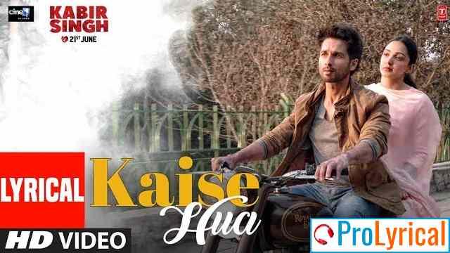 Tu Itna Zaroori Kaise Hua Lyrics - Kabir Singh
